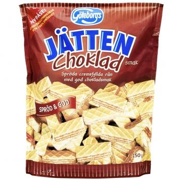 Kex Jätten Choklad 250g - 33% rabatt